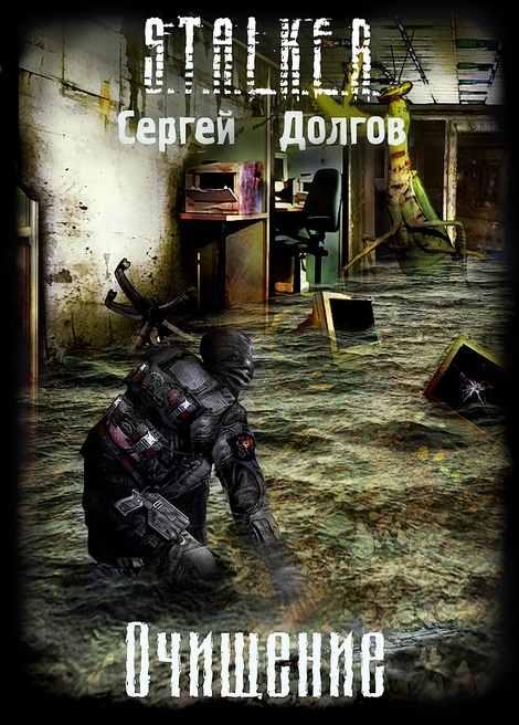 http://www.stalker-modi.ru/Ckrini/4880.jpg