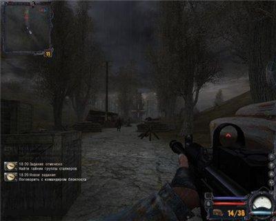 http://www.stalker-modi.ru/Ckrini/4919.jpg