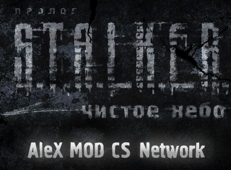 http://www.stalker-modi.ru/Ckrini/5035.jpg