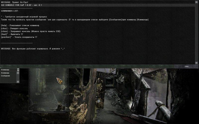 http://csile.ru