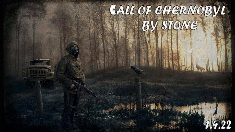 Скачать Сборка Call of Chernobyl 1.4.22